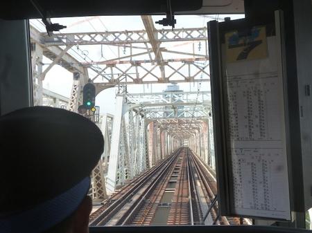 010羽田から京都15.JPG