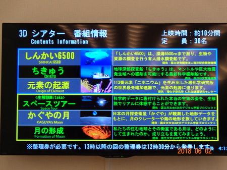 079つくば19.JPG
