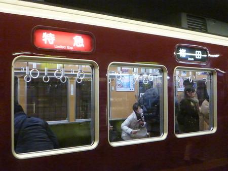 086伊丹空港へ3.JPG
