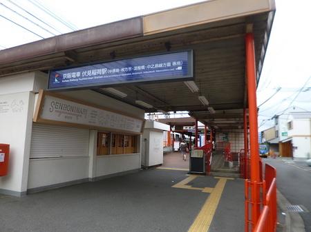 089石清水八幡宮10.JPG