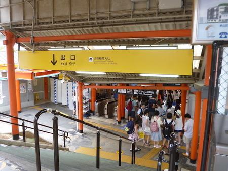 089石清水八幡宮7.JPG