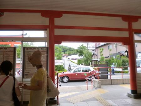 089石清水八幡宮8.JPG