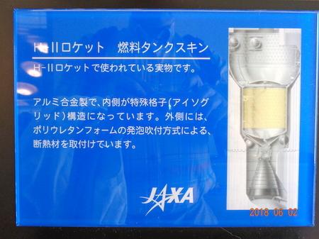 099エキスポセンター1.JPG