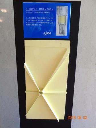 099エキスポセンター2.JPG