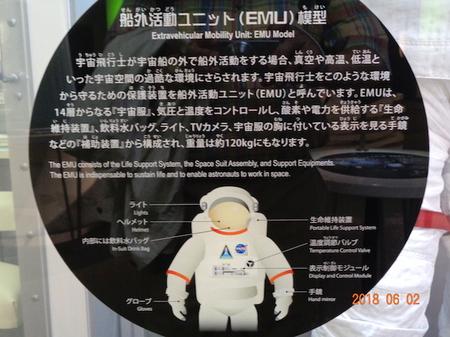 099エキスポセンター6.JPG