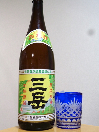 100428芋焼酎 三岳1.JPG