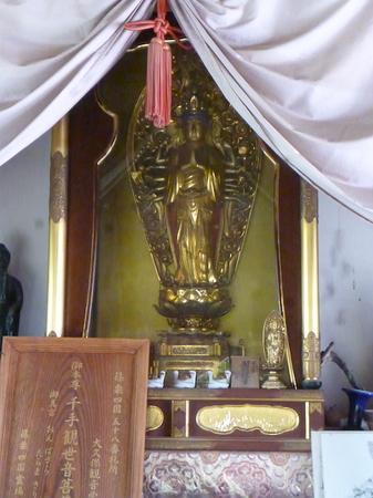 1008南蔵院2.JPG