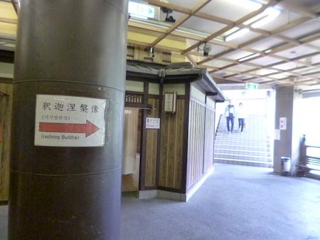 1028南蔵院7.JPG