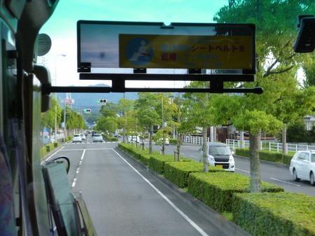 1058高松港から高松空港9.JPG