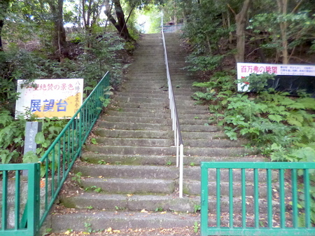 108石清水八幡宮4.JPG