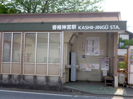 1104香椎宮・ホテル・福岡空港8.JPG