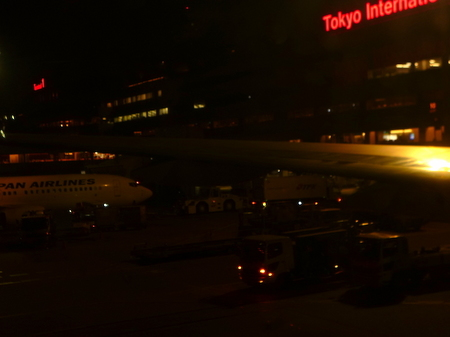 1122福岡−羽田16.JPG