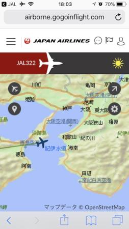 1122福岡−羽田7.png