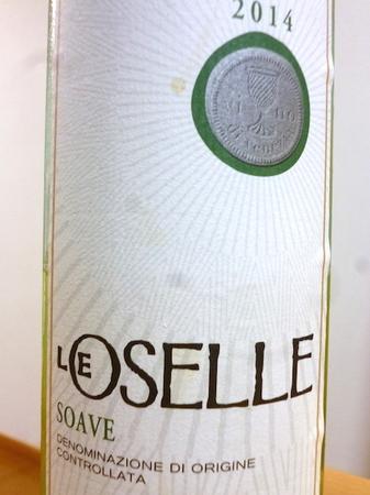 150812白ワイン2.JPG