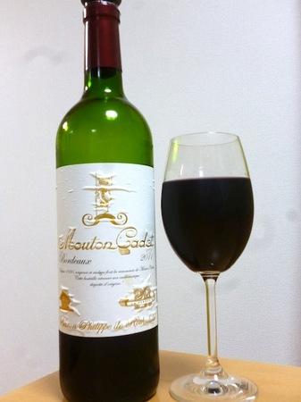 150930赤ワイン1.JPG