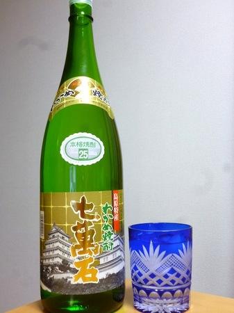 151025わかめ焼酎 七萬石1.JPG