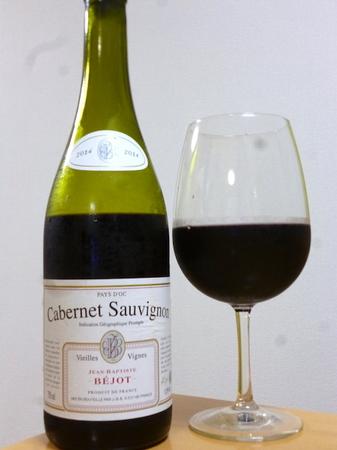 160811赤ワイン1.JPG