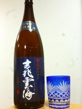 160818蕎麦焼酎 吉兆雲海1.JPG