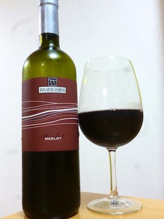 160918赤ワイン1.JPG