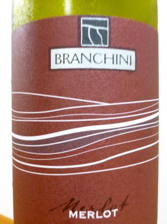 160918赤ワイン2.JPG
