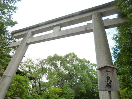 168石清水八幡宮18.JPG