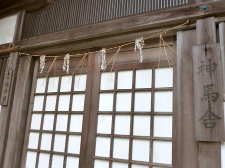 168石清水八幡宮19.JPG