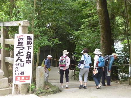 168石清水八幡宮6.JPG