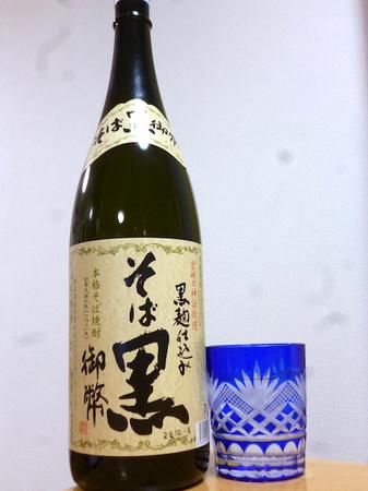 170102そば焼酎 そば黒御幣1.JPG