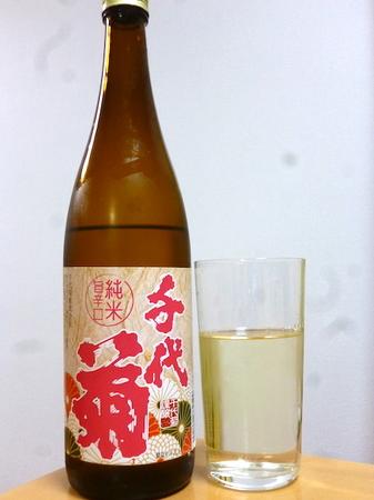 170109千代菊 純米 旨辛口1.JPG