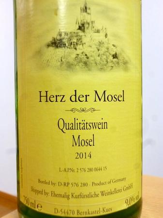 170110白ワイン2.JPG
