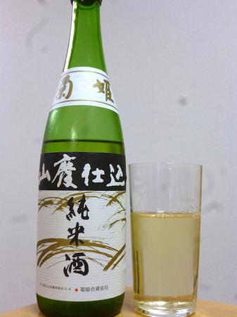 170502菊姫 山廃純米1.JPG