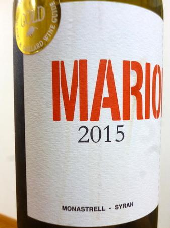 170504赤ワイン2.JPG