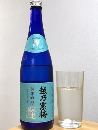 170927日本酒1.JPG