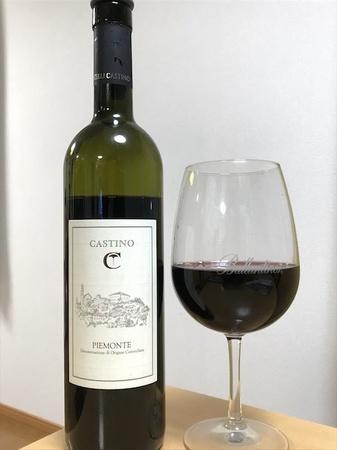 171122赤ワイン2.jpeg