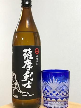 171206芋焼酎 薩摩剣士1.jpg