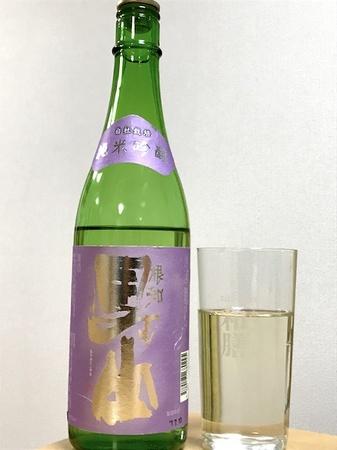 180113根知男山 純米吟醸4.jpeg