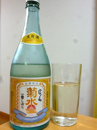180316ふなぐち菊水一番しぼり1.JPG