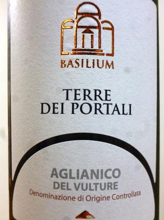 180428赤ワイン2.JPG