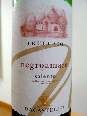 180629赤ワイン2.JPG