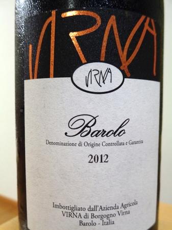 180728赤ワイン2.JPG