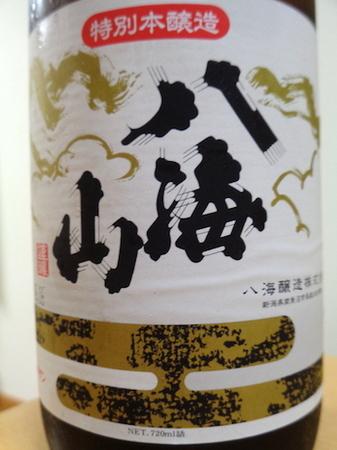 180816八海山 特別本醸造2.JPG