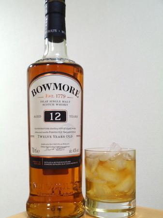 180908スコッチウィスキー ボウモア1.JPG