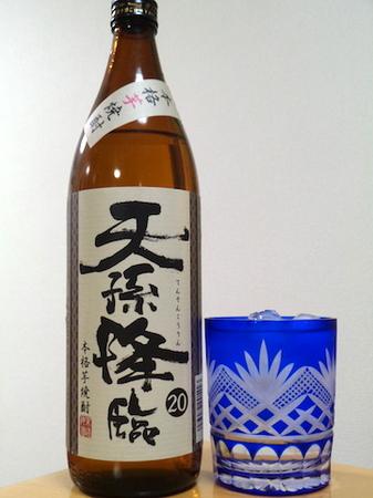 180923芋焼酎 天孫降臨.JPG