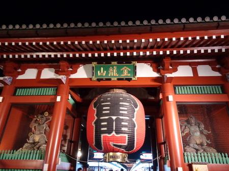 181027浅草三定1.JPG