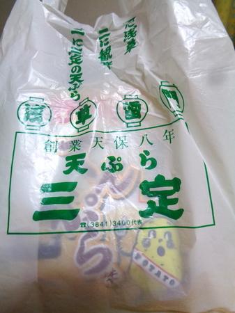 181027浅草三定18.JPG