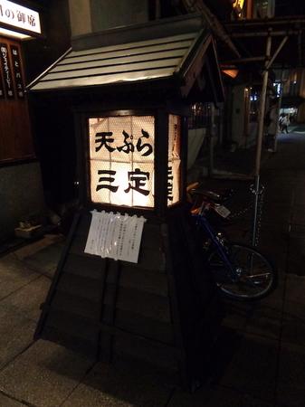 181027浅草三定3.JPG