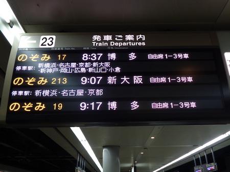 181028大阪2.JPG