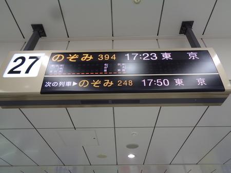 181028大阪25.JPG