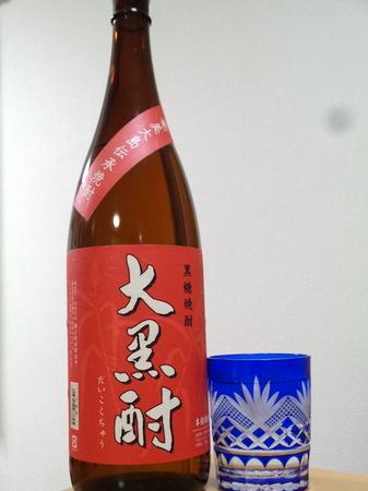 181119黒糖焼酎 大黒酎.JPG