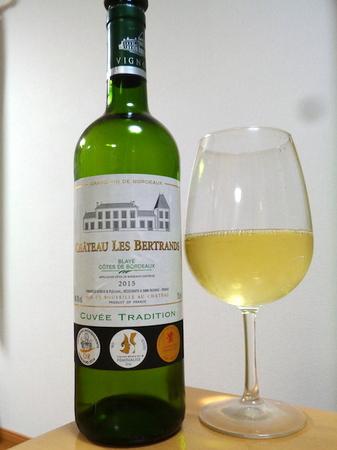 181206白ワイン.JPG